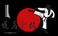 Hatsuun Jindo Club